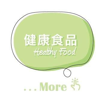 健康食品,保健食品,養生,補氣,補血,媽媽,滴雞精,熬雞精,坐月,月子