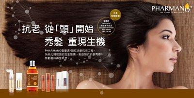 【肌活麗學創研所】髮蔓濃® 肌本氧髮露 Hair Robustness Lotion