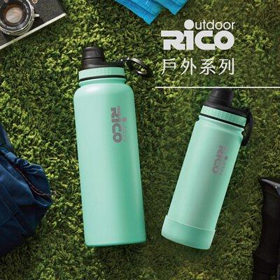 運動保溫杯, 戶外運動瓶, ricooutdoor, 保冰杯, 冰霸杯, 露營用品, 環保餐具