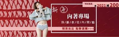 女生內褲和內衣