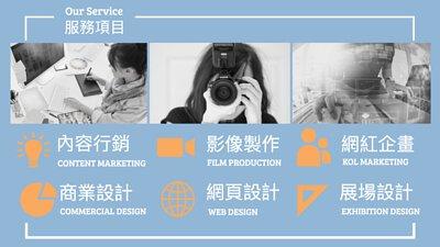 Oli Vie Design,歐妞設計,內容行銷,商業設計,影像製作,動態攝影,平面攝影,網路廣告,社群影音,企業形象影片,網頁設計,網紅企劃,SEO優化,展場活動,展場設計,道具輸出,活動規劃,活動人力,主持人,模特兒,餐點外燴