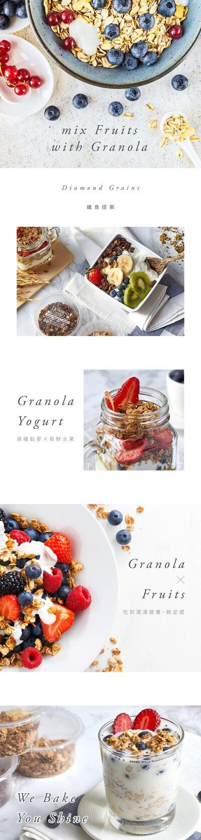 Diamond Grains 燕麥穀脆片 泰國銷售第一穀麥品牌 愛戀莓果 草莓