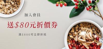 Diamond Grains 泰國 鑽石燕麥穀脆片 Granola 銷售第一 穀麥品牌 會員
