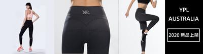 澳洲YPL, YPL, 瘦身褲, 塑身褲