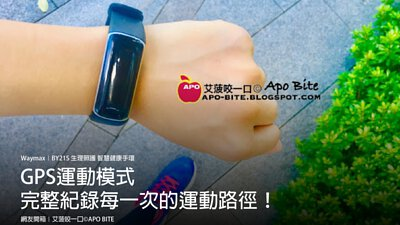 BY21S生理照護智慧健康手環