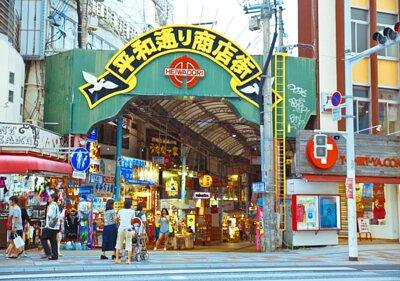 沖繩 國際通商圈