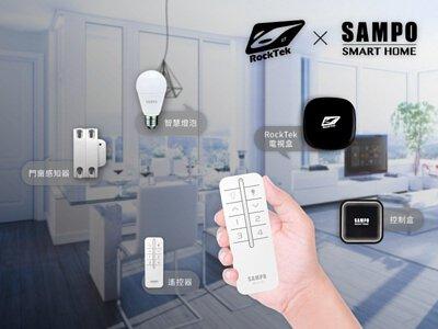 SAMPO智慧家居系列產品