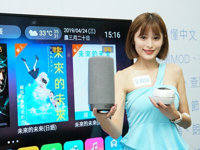 中華電信自建聲控助理「i寶貝」