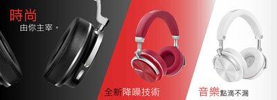 藍牙耳機全新降噪技術