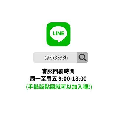 Waymax 威瑪科技 官方LINE帳號