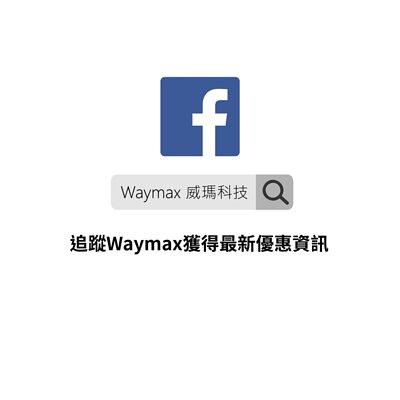 Waymax 威瑪科技 粉絲專頁