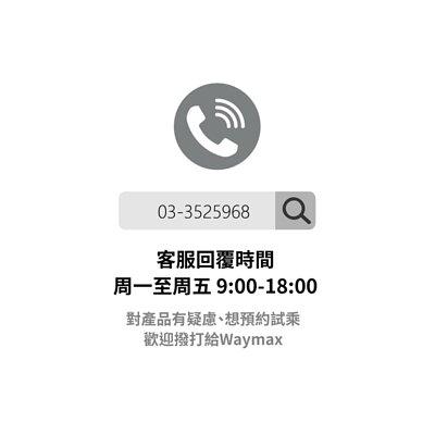 Waymax 威瑪科技 聯絡電話