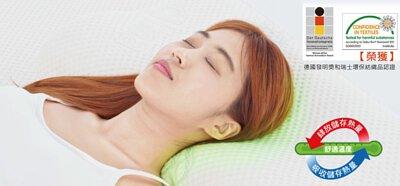 迪奧斯天然乳膠床墊 - 嘖嘖募資眠花糖枕