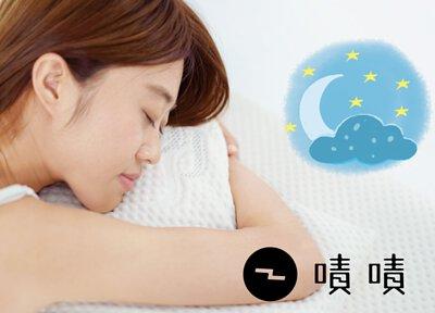 嘖嘖募資,眠花糖枕,乳膠枕,迪奧斯,zeczec