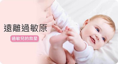 嬰兒床墊,嬰兒乳膠床墊推薦,幼兒園床墊組,防螨抗菌床墊,乳膠床墊