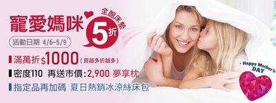 乳膠床墊厚度,乳膠床墊清洗,乳膠床墊優缺點,乳膠枕,乳膠床墊10公分