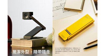 DO-CAM獨特的摺疊機制和結構設計,摺疊後仿似小巧的方正筆盒,輕巧便攜,重量僅有335g,是市面上最輕的實物攝影機、也是最好的「工作用」或「便携型」專業溝通工具。