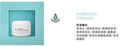 保濕水,保濕液,保濕乳 產品推薦