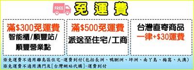 LikGo - 購物免運費