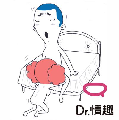 口交姿勢坐姿吹簫式 Dr.情趣