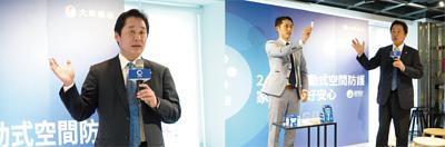 大幸藥品柴田高社長為大家介紹加護靈,並表示本次加護靈置放型及筆型,均獲得台灣SNQ「防疫產品類」國家品質標章認證,備感榮幸 。