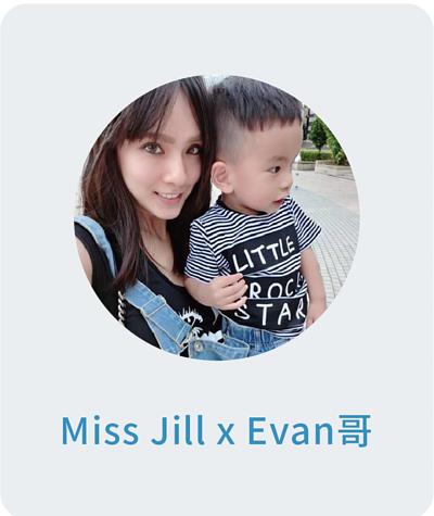 Miss Jill和Evan哥