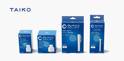 加護靈新包裝設計,於2019年上市,經典瓶、胖胖瓶、筆型、筆型補充包、都將以全白色包裝呈現,瓶身上有加護靈cleverin的c咬著病菌的意象,作為新logo,日本大幸的紅色喇叭牌logo,也換成藍色英文字TAIKO