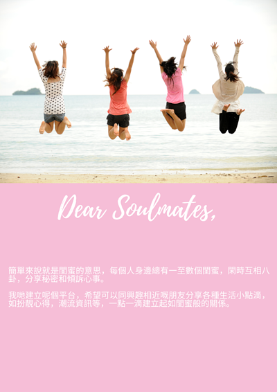 潮流生活,日本韓國美妝網店
