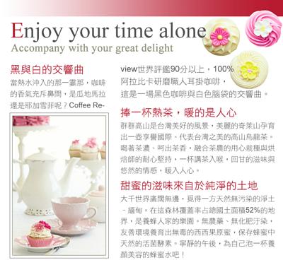 講茶,開元,阿發蜜,鬘夫人,鬘夫人的女人窩