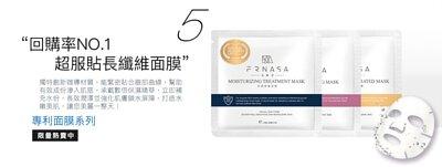英國美妝奧斯卡得獎,PureBeautyGlobalAwards,保濕修護面膜,抗老緊緻面膜,亮白集中(細緻)面膜,二胜肽,四胜肽,六胜肽,維生素B3,維生素B5,玻尿酸