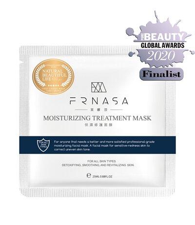 芙娜莎保濕修護面膜入圍最佳臉部新護膚產品