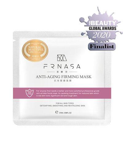 芙娜莎抗老緊緻面膜入圍最佳新抗衰老產品