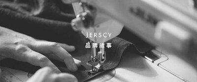 jerscy,品牌故事