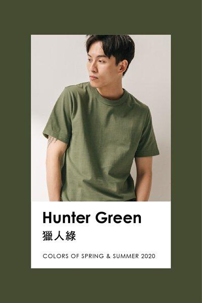 超級重磅TEE-獵人綠