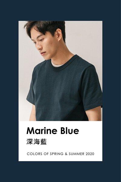 超級重磅TEE-深海藍