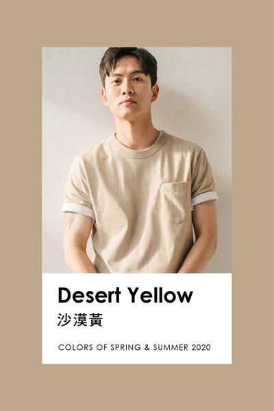 超級重磅口袋TEE-沙漠黃