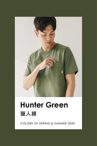 超級重磅口袋TEE-獵人綠