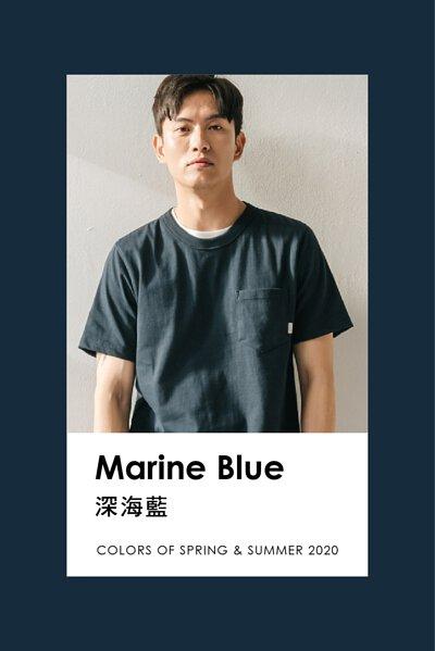 超級重磅口袋TEE-深海藍