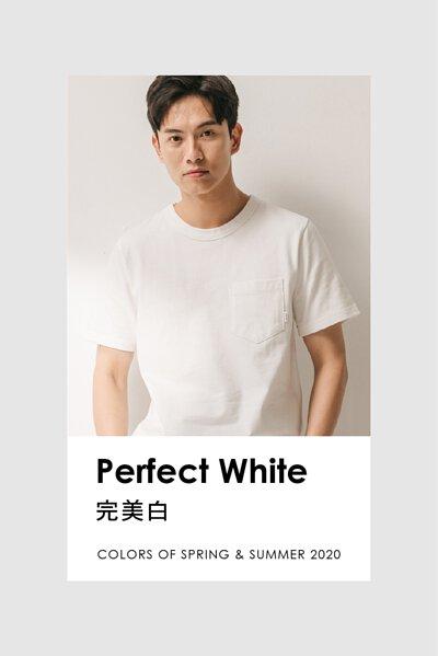 超級重磅口袋TEE-完美白