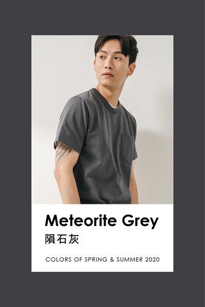 超級重磅口袋TEE-隕石灰