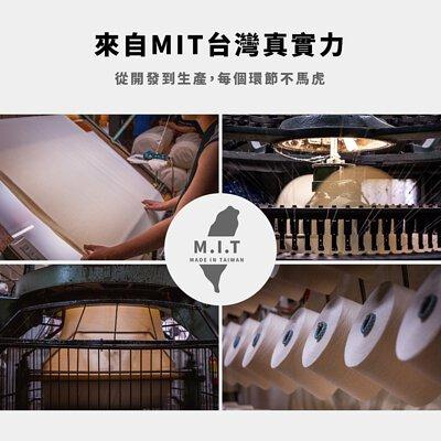 MIT在地生產來自台灣真實力