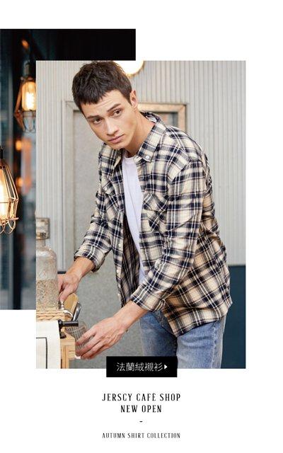 jerscy,最新商品,法蘭絨襯衫