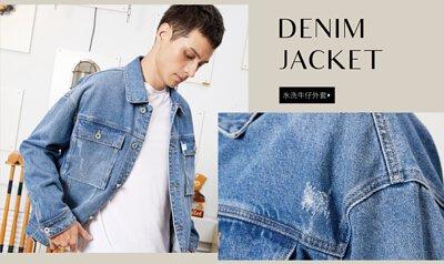 jerscy,最新商品,丹寧牛仔外套