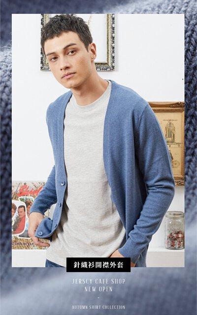 jerscy,最新商品,針織衫開襟外套