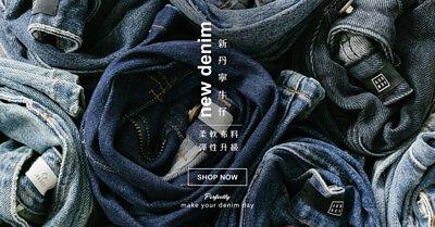 jerscy,最新商品,丹寧牛仔褲