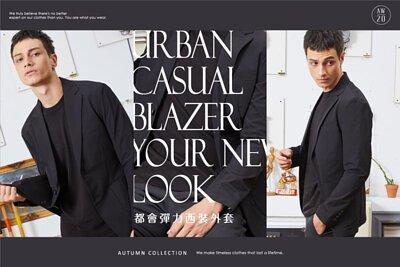 jerscy,最新商品,blazer,西裝外套,休閒西裝