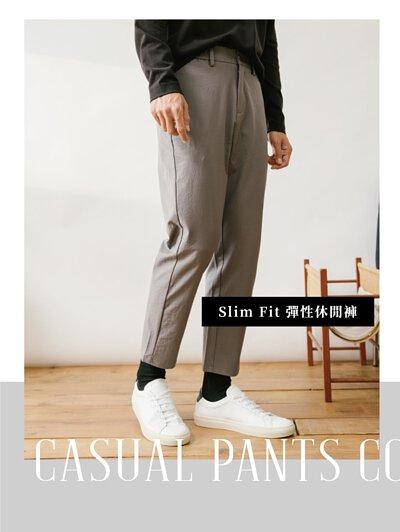 jerscy,最新商品,彈性休閒褲