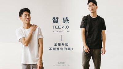 JERSCY質感TEE4.0 全新升級不斷進化的素T