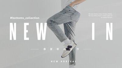 最新商品NEW IN