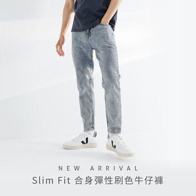 Slim Fit合身彈性刷色牛仔褲,2021春夏新品
